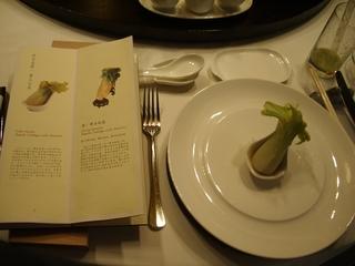 レストラン故宮昌華2011年7月22日-25日台湾旅行 江ノ島 他 095.jpg