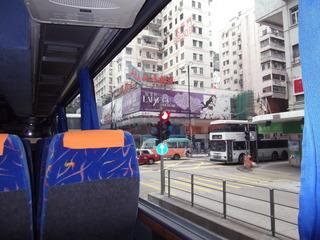 クルーズツアー香港・神戸2012 056.JPG