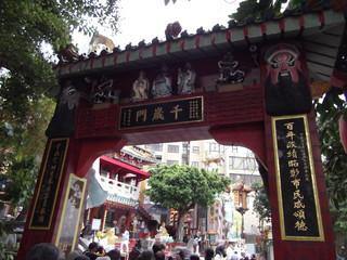香港観光  クルーズツアー香港・神戸2012 058.JPG